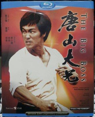 (藍光BD) 李小龍 Bruce Lee 唐山大兄 The Big Boss 衣依、田俊