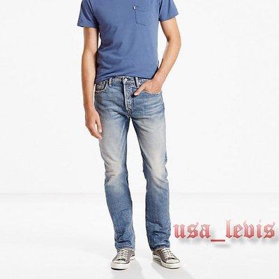 【高價新款優惠29-44腰】美國 日本LEVI S 501 Sheltered 重磅水洗刷白 經典排釦 直筒牛仔褲單寧褲