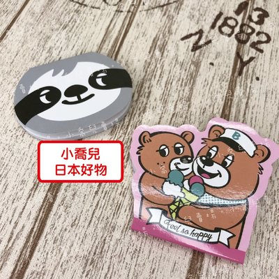 ♥小喬兒♥cheerful bear 便條本/ 樹懶 waltar 熊 bryan andy/ 日本帶回