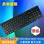 《長榮國際》全新中文鍵盤 5739G 5410T 574...