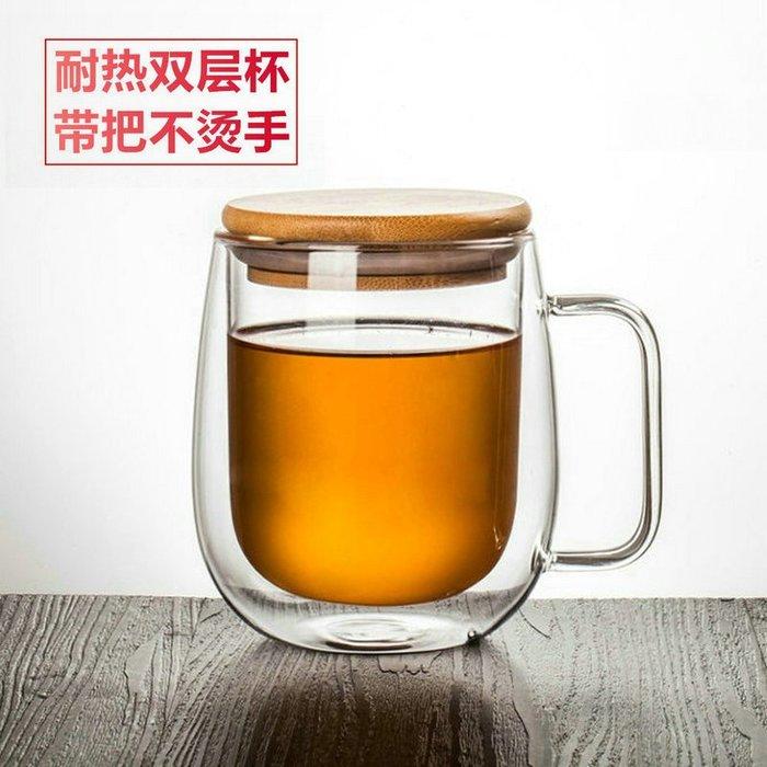 聚吉小屋 #雙層隔熱玻璃奶杯透明耐熱杯子男女咖啡杯辦公水杯帶把茶杯馬克杯