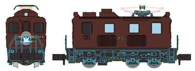 [玩具共和國] MA A1044 Cタイプ電気機関車 EF57-1タイプ 特急はと ヘッドマーク付