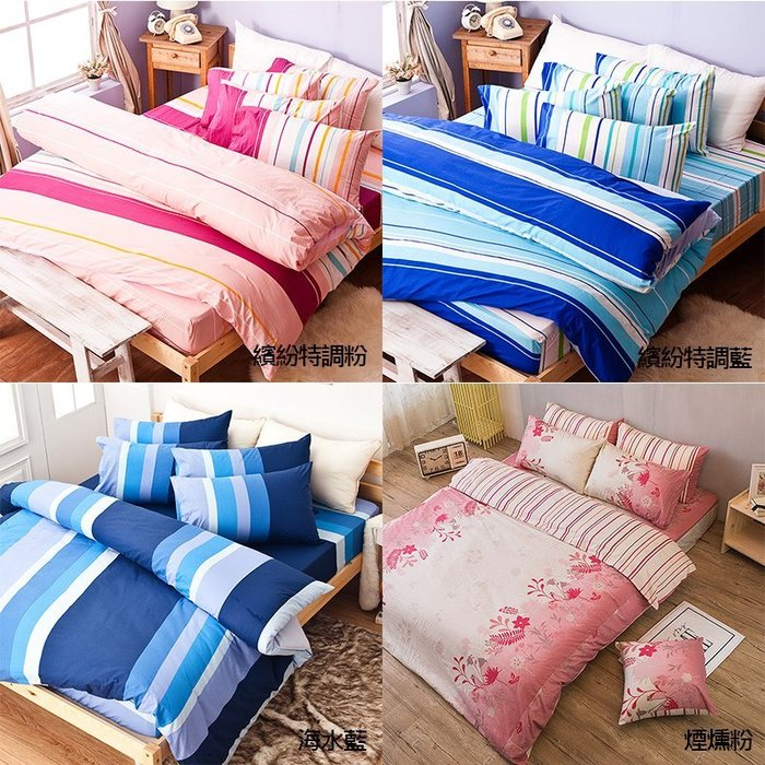 床包兩用被組 / 雙人【熱銷純棉-多款可選】含兩件枕套  100%純綿  戀家小舖台灣製AAC215