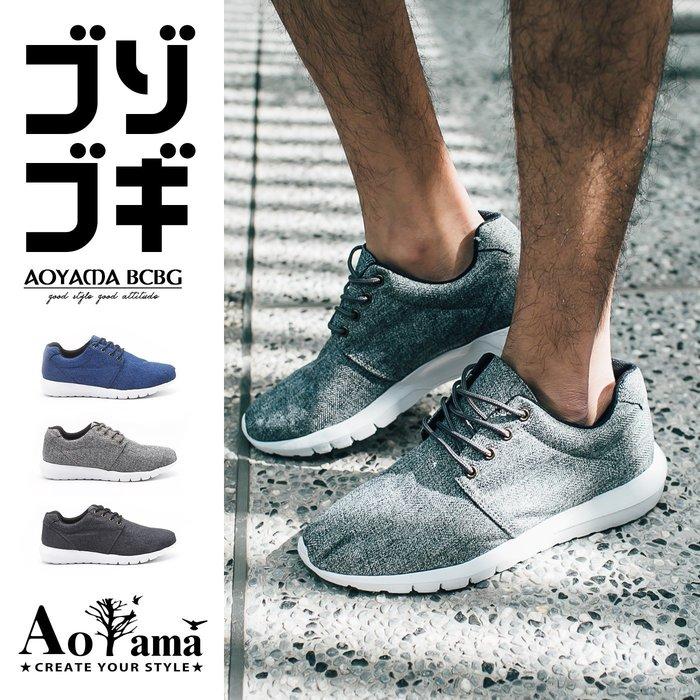 運動科技 手工輕量化設計編織慢跑鞋【RS934】手工男鞋 Running Man 青山AOYAMA