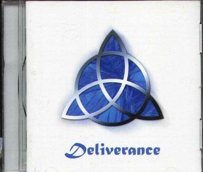 八八 - Shayan - Deliverance