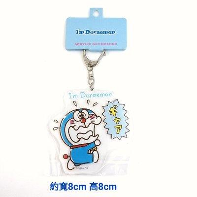 日本商品哆啦A夢壓克力鑰匙圈吊飾