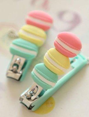 【Ziga*里家】☆可愛粉嫩馬卡龍立體軟膠指甲剪.便攜指甲鉗.指甲刀.可掛裝飾~☆現貨