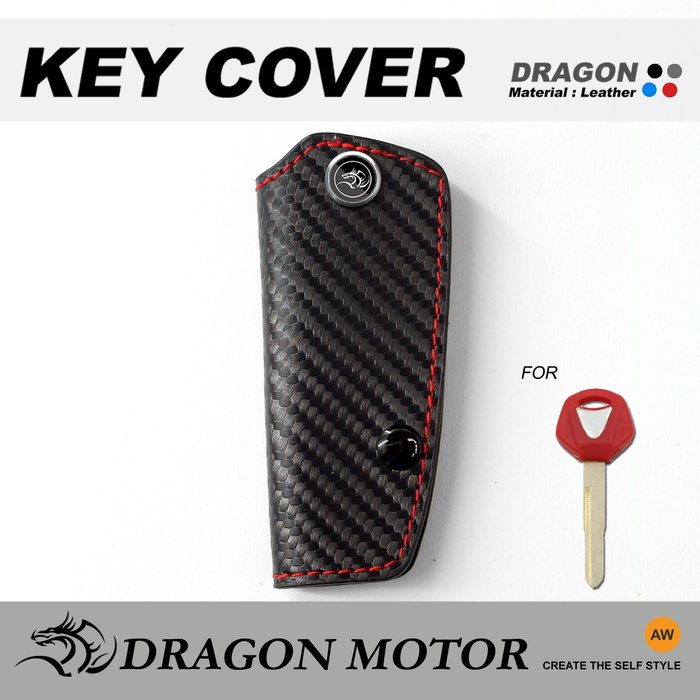 APRILIA【SRV850 RSV4 RS4125 SR MAX300 SHIVER 750】艾利普亞重機鑰匙包護皮套