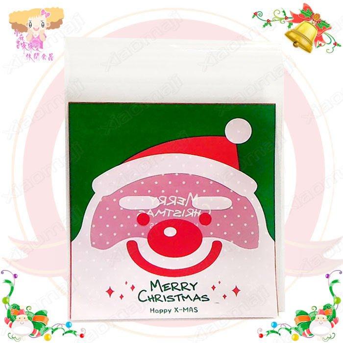☆小麻吉家家愛☆聖誕老公公自黏袋一包50個特價45元聖聖節包裝袋 糖果節慶包裝必備