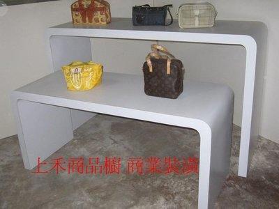 上禾玻璃櫥櫃-展示櫃、玻璃櫃、珠寶櫃、飾品櫃、精品展示櫃、手機櫃、化粧品櫃