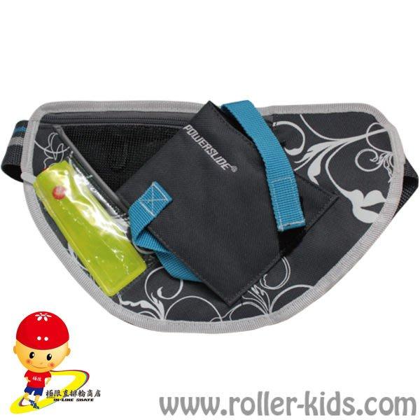【極限直排輪網路賣場】powerslide 直排輪 輕巧路溜腰包  黑色  藍色