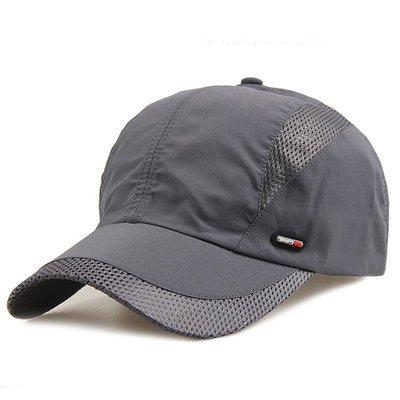 春夏季透氣帽男士戶外網帽棒球帽夏天遮陽太陽帽超薄鴨舌帽男