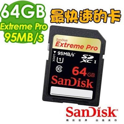 《台灣數位》(最快速卡95MB/s) SanDisk Extreme Pro SDXC 64G 64GBClass10