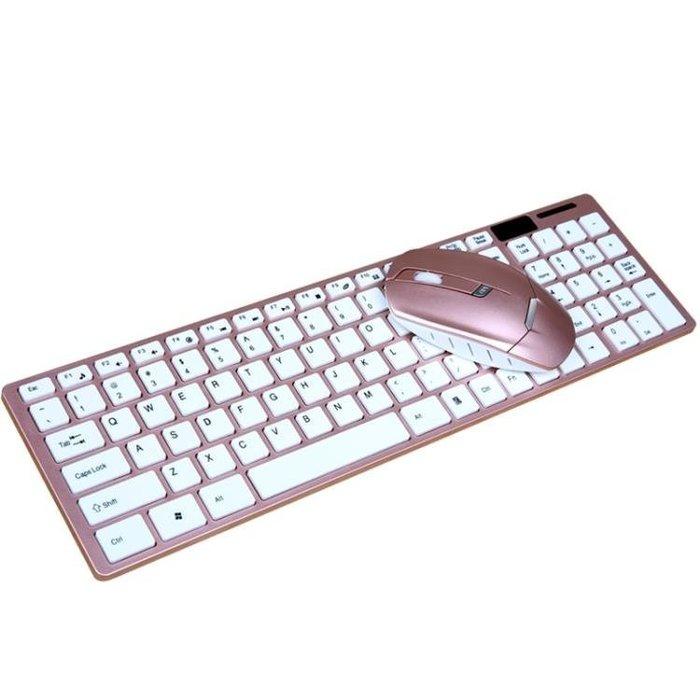 無線鍵盤滑鼠套裝辦公家用筆記本電腦臺式機械手感游戲靜音