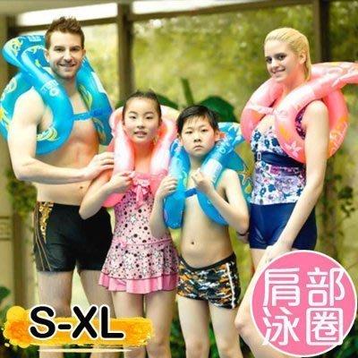 八號倉庫 五代加厚升級 精品救生圈 兒童充氣 游泳圈 成人救生衣 肩部泳圈 S-XL【2Y152Z785】