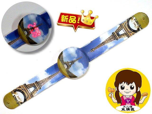 【 金王記拍寶網 】B014  LED果凍觸控錶 兒童錶 流行時尚  巴黎鐵塔 / 卡通 / 男婊 / 女錶