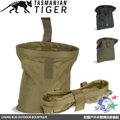 詮國 - Tasmanian Tiger DUMP POUCH 摺疊式收納袋 / 三色可選 / 7745