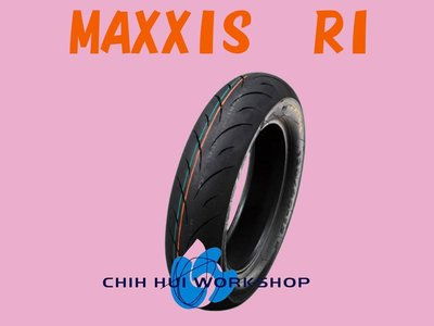 ☆三重☆MAXXIS 瑪吉斯輪胎 MA-R1  110/70-12【1600】