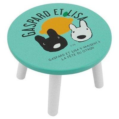 麗莎和卡斯柏 酸甜檸檬小圓椅