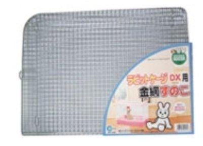 Marukan 兔籠專用 烤漆底網 防污踏板 地墊MR-304(MR304)每件550元