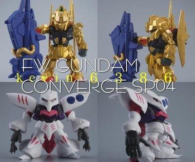 東京都-FW 鋼彈 GUNDAM CONVERGE SP04 百式&丘貝雷(2款合售) 代理 現貨