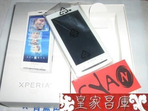 『皇家昌庫』Sony Ericsson XPERIA X10 全新盒裝全配 送8G卡〈Android,810 萬畫素〉 黑/白