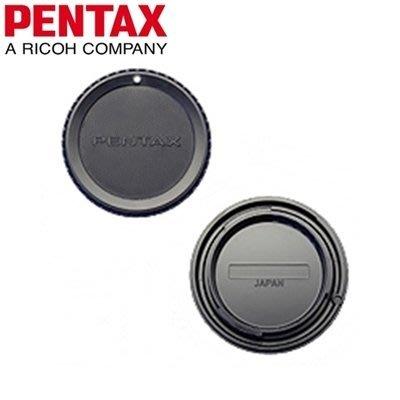 又敗家原廠Pentax機身蓋ボディマウントキャップK賓得士原廠機身蓋Pentax相機蓋PK機身蓋KAF機身蓋PK相機蓋相機保護蓋機身保護蓋body相機前蓋cap
