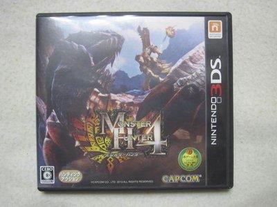 【KENTIM玩具城】中古二手九成新3DS 魔物獵人4 MONSTER HUNTER MH4 日版遊戲