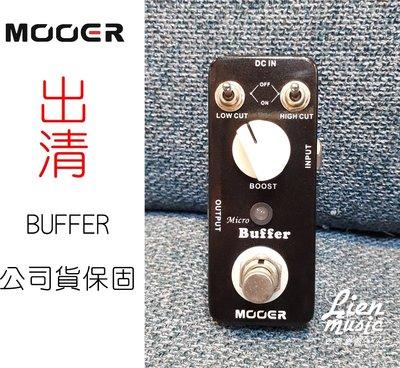 『立恩樂器』年終出清 Mooer Micro Buffer 超載 單顆 效果器 現貨 boost