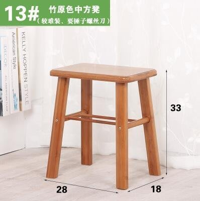 【優上】楠竹小板凳小方凳子圓凳靠背椅實木質折疊椅子矮凳「13#竹原色中方凳33坐高」