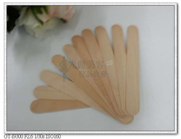 木質壓舌棒/壓舌棒/脫毛蠟刮板