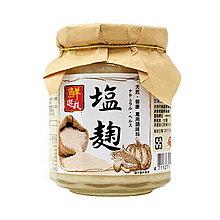 台鹽生技鮮選我塩麴-310g/瓶-煮飯做菜好幫手-純素調味料