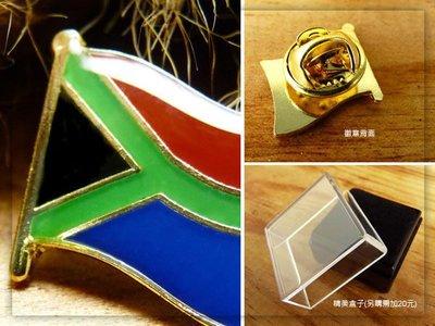 【國旗徽章達人】南非國旗徽章/ 國家/ 胸章/ 別針/ 胸針/ South Africa/ 超過50國圖案可選 新北市