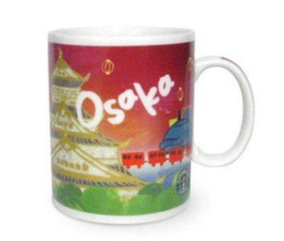 含運費2680元~STARBUCKS日本星巴克咖啡舊版城市馬克杯-大阪OSAKA~日本製造.絕版珍品~品味出售