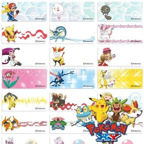 寶可夢 Pokémon GO(中)  授權姓名貼紙 ,全館貼紙買五送1,防水,上學必備