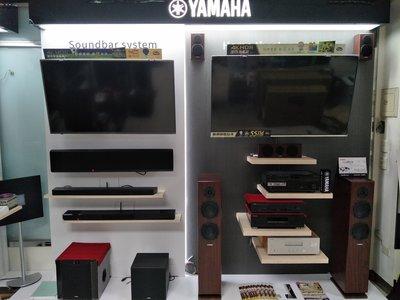 【興如】YAMAHA RX-V4A 5.2 環繞擴大機 來店很優惠 另售RX-S602 RX-V6A RX-A1080