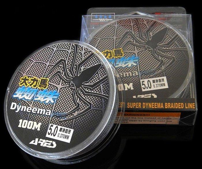 大力馬蜘蛛PE布線~原裝進口~單盒裝100M  線貨1號和2號 適合前打使用