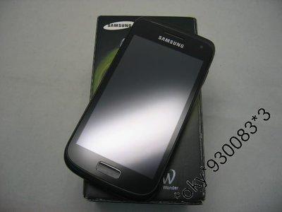 Samsung Galaxy W i8150 Fullset全套(黑色)95%三星