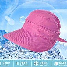 【台灣現貨】炎熱夏天必備 春夏收納兩用遮陽帽 桃紅