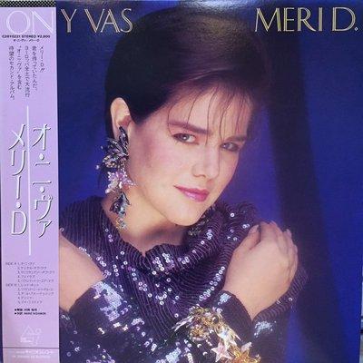 §小宋唱片§ 日版/Meri D. – On Y Vas/二手西洋黑膠/見本盤
