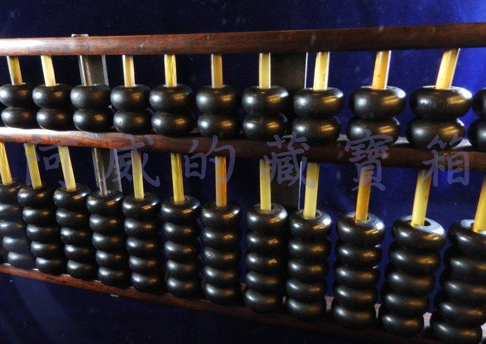 *阿威的舊書箱*【牛角算盤  珠珠和軸心牛角製 木框紅木 15進位 古董 特價 尺寸42cm×17cm】品相優 值得收藏