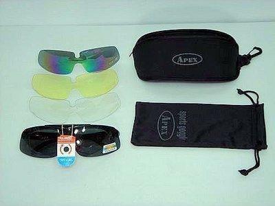 APEX 976偏光眼鏡 太陽眼鏡 運動眼鏡 polarized 寶麗來偏光鏡 (買1送3框有4色)贈腰包.近視可用