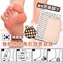 **幸福泉** 韓國【R4115】後腳跟去角質滋養...