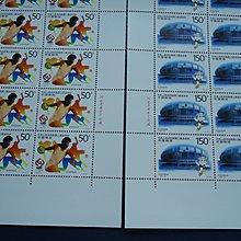 中國郵票-- 1997-15中華人民共和國第八屆運動會 2全 大版張 上品.