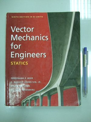 6980銤:A3-3☆2010年『Vector Mechanics for Engineers:Statics 9/e』