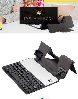 丁丁 三星tab s4 10.5英吋藍牙鍵盤皮套SM-T830支架功能皮套T835 T837無線鍵盤