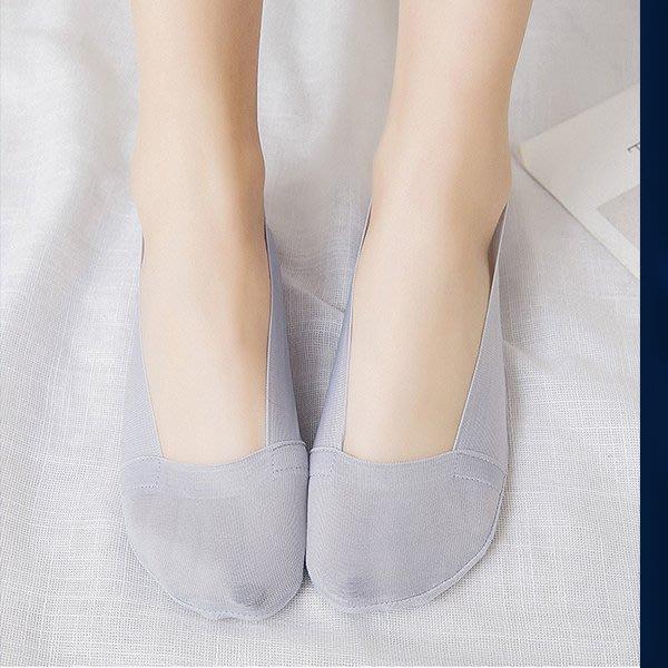 PS樂【CJ1640】平板鎖邊船襪淺口隱形船襪蕾絲矽膠腳底防滑船
