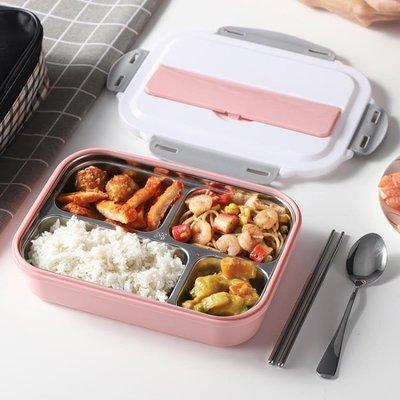 999304不銹鋼飯盒便當成人小學生帶蓋食堂超長分格保溫日式簡約餐盒CY下單後請備註顏色尺寸