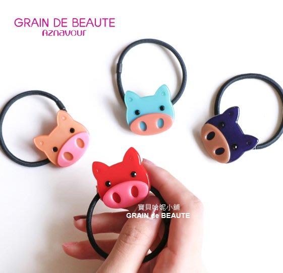 BHJ558-法國品牌Grain de Beaute 施華洛世奇晶鑽可愛小豬皮筋 髮圈 髮束【韓國製】