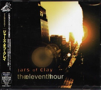 (甲上唱片) Jars Of Clay - The Eleventh Hour - 日盤